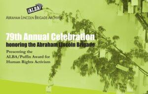 79th Annual Celebration (New York)